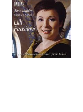 (Orch.accompaniment)comp.lieder: Paasikivi(Ms)panula / Tampere.po