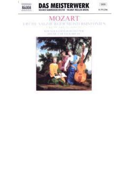 <ブリュール&ケルンCO/傑作シリーズ>交響曲28/29/30番 ミュラー=ブリュール/ケルン室内管弦楽団