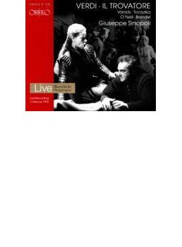 歌劇『トロヴァトーレ』全曲 シノーポリ指揮バイエルン国立歌劇場管弦楽団&合唱団、他(1992年ライヴ)