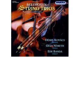 Comp.works For String Trio: D.kovacs(Vn)nemeth(Va)banda(Vc)