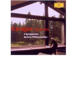 交響曲全集 カラヤン&ベルリン・フィル (1987、1988、1977-78)