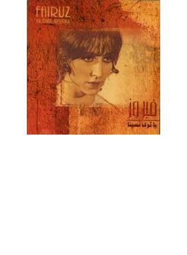 アラブ歌謡の女神