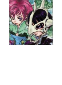Drama CD Tales of Destiny 2 Part 4
