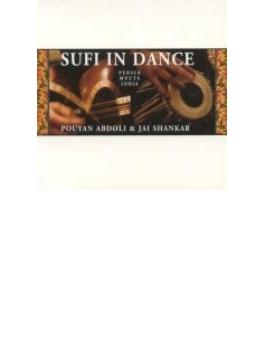 Sufi In Dance