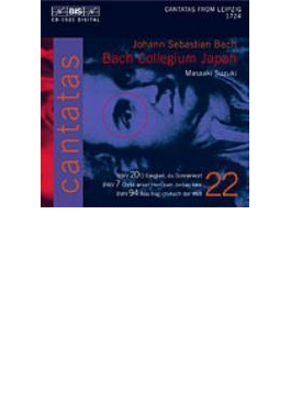 カンタータ全集第22集(第7、20、94番) 鈴木雅明&BCJ