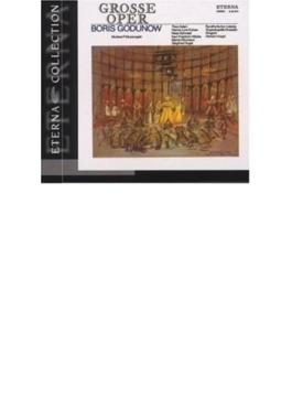 Boris Godunov(Hlts Sung In German): Kegel / Skd, T.adam, Kuhse, Schreier, Etc