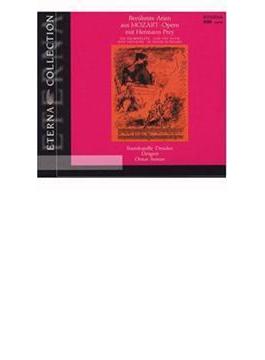 Opera Arias: Prey(Br) Suitner / Skd