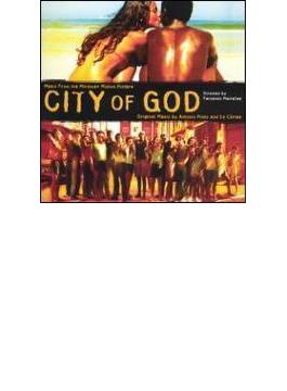 City Of God - Soundtrack