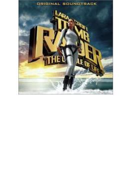 Tomb Raider - The Cradle Of Life - Soundtrack