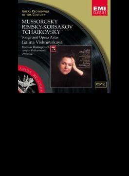 ロシア・オペラ・アリア&歌曲集 ヴィシネフスカヤ(S)、ロストロポーヴィチ&ロンドン・フィル、ほか