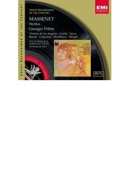 歌劇『ウェルテル』全曲 プレートル&パリ管、ゲッダ、ロス・アンヘルス(S)、ほか(2CD)