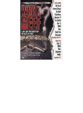 Whatz Beef (Documentary)