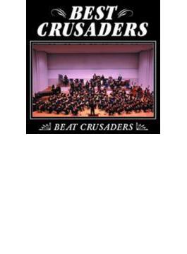Best Crusaders 【Copy Control CD】