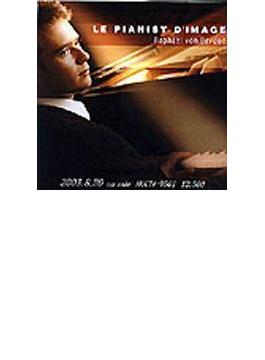 映像のピアニスト