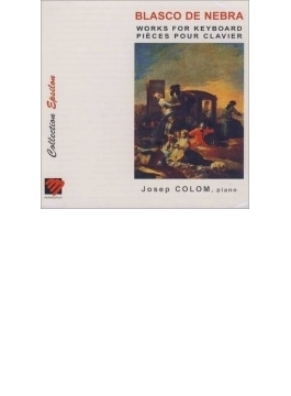 Piano Works: Colom(P)
