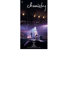 Two as We Stand~Live and Documentary 2002-2003~