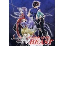 『セイント・ビースト~聖獣降臨編~』オリジナルサウンドトラック::Sounds of the BEAST