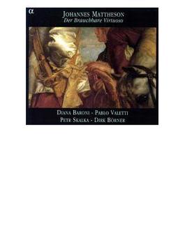 Der Brauchbare Virtuoso: Baroni(Traverso)valetti(Vn)skalka(Vc)borner(Ce