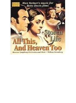 映画音楽「凡てこの世も天国も」/「盗まれた青春」(ジョン・モーガンによる復元スコア) ストロンバーク/モスクワ交響&合唱団
