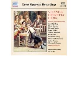 <ウィーン・オペレッタの宝石> various