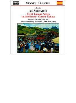 8つのバスクの歌/大晦日の魔女たち(前奏曲)/イン・メモリアム-管弦楽の哀歌/他 メナ/ビルバオ交響楽団/メンタクサカ