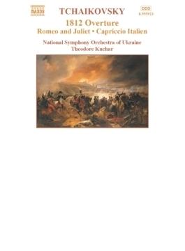 祝典序曲「1812年」/幻想的序曲「ロメオとジュリエット」/他 クチャル/ウクライナ国立交響楽団