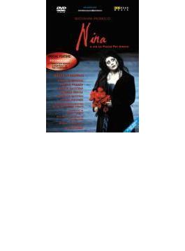 歌劇「ニーナ、または恋狂い」(2002年、チューリヒ歌劇場) バルトリ/カウフマン/フィッシャー/チューリヒ歌劇場管&合