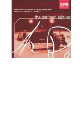 Piano Trio, 5, 7, : Ashkenazy(P) Perlman(Vn) Harrell(Vc)