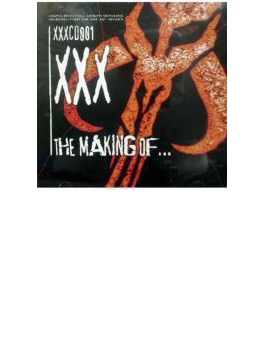 Xxx... The Making Of