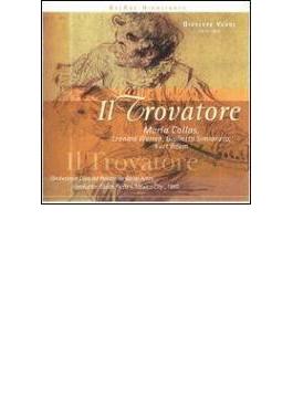Il Trovatore(Hlts): Picco / Bellas Artes Theater.o, Callas, Warren, Moscona