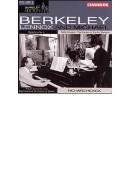 バークリー・エディションvol.3/BBCウェールズ・ナショナル管弦楽団、リチャード・ヒコックス(指揮)