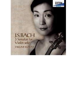 J.S.バッハ:無伴奏ヴァイオリン・ソナタ第1番~第3番 久保田巧(ヴァイオリン)