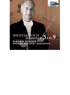 ショスタコーヴィチ:交響曲第5番、第9番ウラディーミル・スピヴァコフ&ロシア・ナショナル管弦楽団