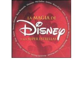 La Magia De Disney Y Sus Superestrellas