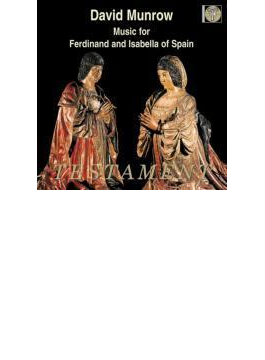 Munrow / Early Music Consort Of London Music Ferdinand & Isabella