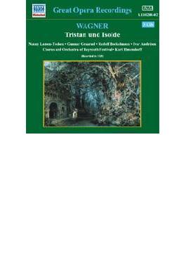 『トリスタンとイゾルデ』(縮約版) エルメンドルフ&バイロイト、グラールド、ラーセン=トードセン、他(1928 モノラル)