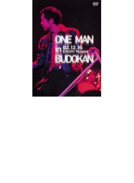 ONE MAN in BUDOKAN Eikichi Yazawa 02.12.16