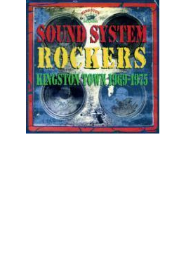 Sound System Rockers - Kingston Town 1969-1975