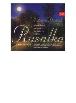 『ルサルカ』全曲 ノイマン&チェコ・フィル、ベニャチコヴァー、オフマン、他(1982 ステレオ)(3CD)