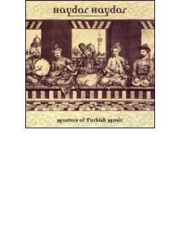 Haydar Haydar - Masters Of Turkish Music Vol.3