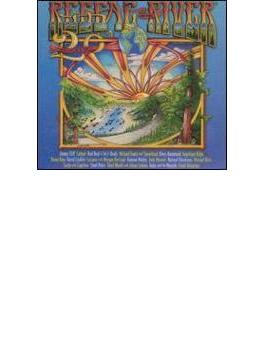 Reggae On The River 20th Anniversary