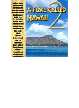 Place Called Hawaii 2