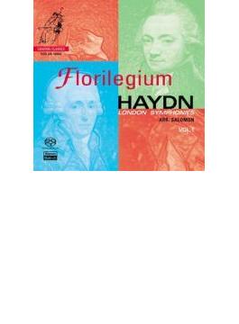 ハイドン(ザロモン編):室内楽版ロンドン交響曲集vol.1 フロリレジウム