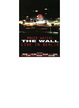Wall - Live In Berlin
