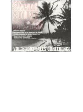 Swami Sound System Vol.1
