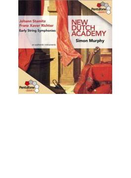 シューミッツ:交響曲集-1、他 マーフィー&新オランダ・アカデミー室内管