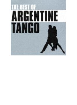 ベスト オブ アルゼンチン タンゴ