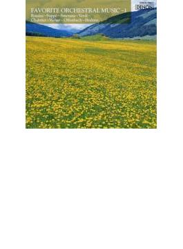 ウィリアム・テル序曲~管弦楽名曲集-1