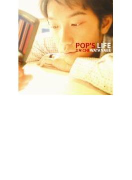 POP'S LIFE
