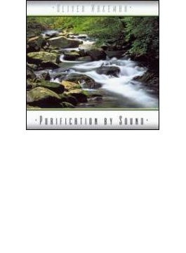 Purification By Sound